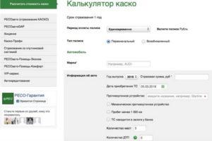 Центральные суды санкт-петербурга