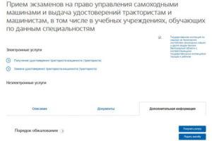 Какие государственные услуги доступны в Белгороде – преимущества электронного правительства!