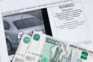 Как проверить задолженность - исполнительное производство у судебных приставов