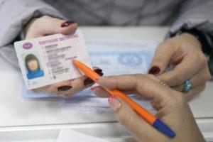 Как заменить права в МФЦ – пошаговая инструкция