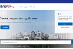 Портал государственных услуг в Барнауле – 24 часа в сутки!