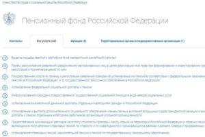 Портал Госуслуг в Краснодаре – в ногу со временем!
