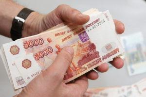 Налоговый вычет через МФЦ – можно вернуть более четверти миллиона?