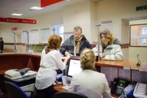 Как оформить пенсию через многофункциональный центр
