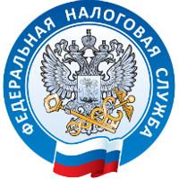 ИФНС России по Октябрьскому району Владимира