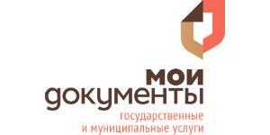 Многофункциональный центр - Междуреченск