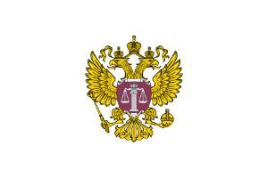 Истринский городской суд