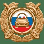 Отделение ГИБДД управления МВД России по городу Старому Осколу